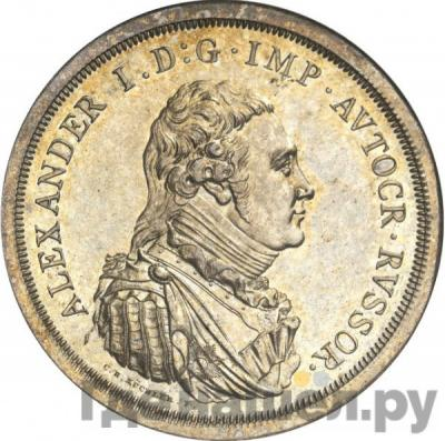 Модуль рубля 1804 года  Мэтью Боултона     серебро