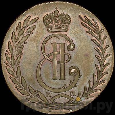 Аверс 5 копеек 1769 года КМ Сибирская монета