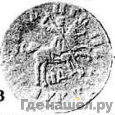 Реверс 1 копейка 1717 года НД