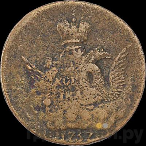 Аверс 1 копейка 1757 года ММД Орел в облаках