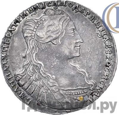 Аверс Полтина 1736 года