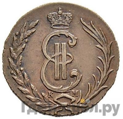 Аверс 1 копейка 1766 года КМ Сибирская монета   Новодел