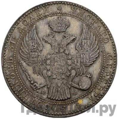Реверс 1 1/2 рубля - 10 злотых 1835 года МW Русско-Польские