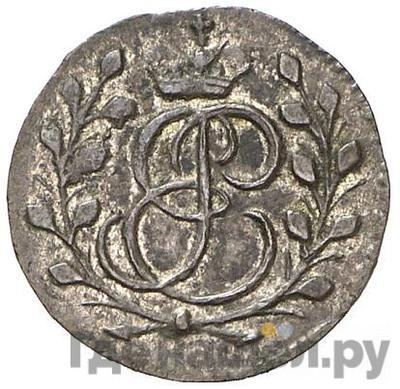 Реверс Солид 1761 года  Для Пруссии