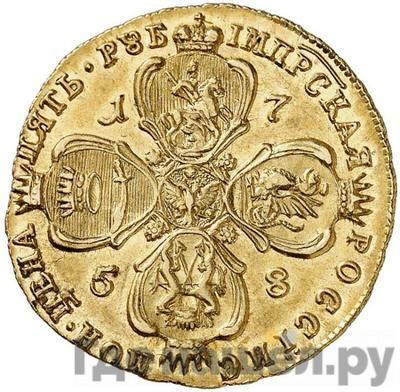 Реверс 5 рублей 1758 года