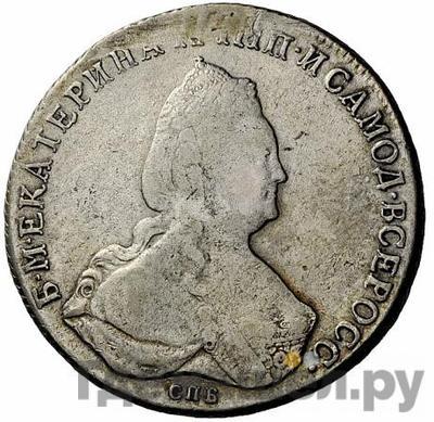 Аверс 1 рубль 1795 года СПБ IС