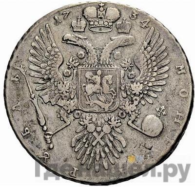 1 рубль 1734 года  Лирический портрет Крест делит надпись. Голова больше Дата разделена короной. В крыле орла 13 перьев