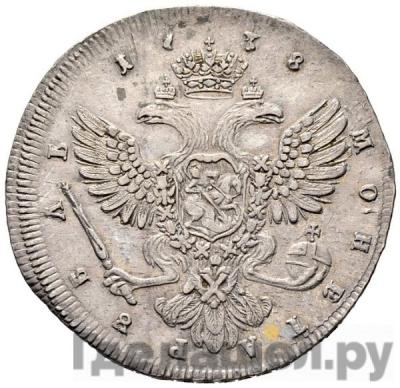Реверс 1 рубль 1738 года СПБ Петербургский тип