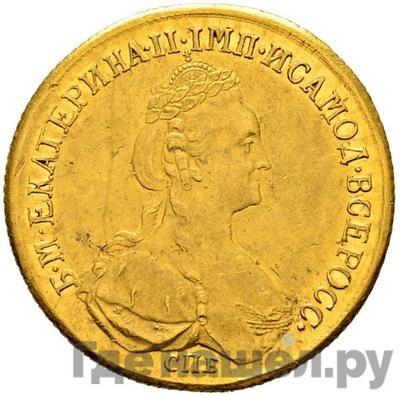 Аверс 10 рублей 1783 года СПБ