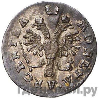 Реверс 1 грош 1761 года Для Пруссии
