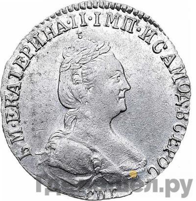 Аверс Гривенник 1779 года СПБ