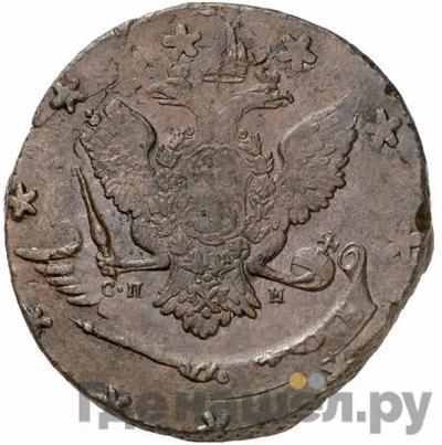Реверс 5 копеек 1788 года СПМ