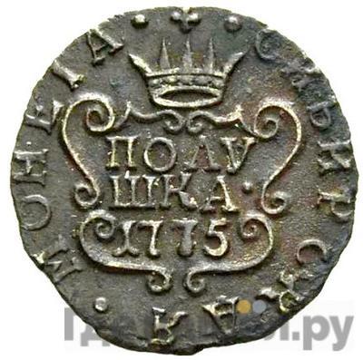 Реверс Полушка 1775 года КМ Сибирская монета