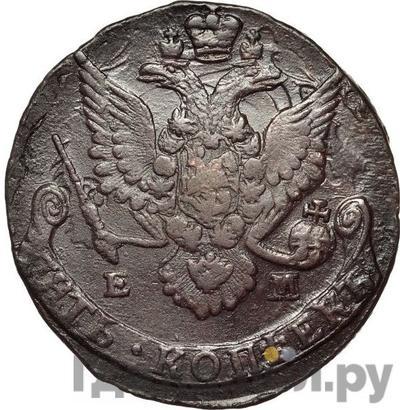 Реверс 5 копеек 1786 года ЕМ