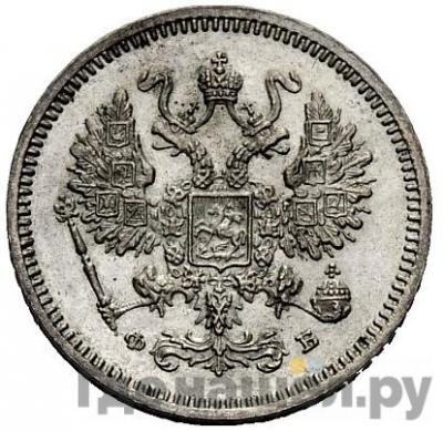 Реверс 10 копеек 1861 года СПБ ФБ