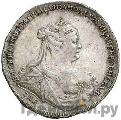 Аверс Полтина 1739 года СПБ Петербургский тип