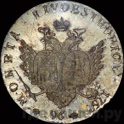 Реверс 96 копеек 1757 года  Ливонезы