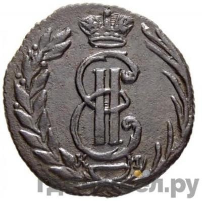 Аверс Полушка 1773 года КМ Сибирская монета