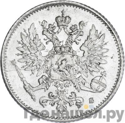 Реверс 25 пенни 1916 года S Для Финляндии