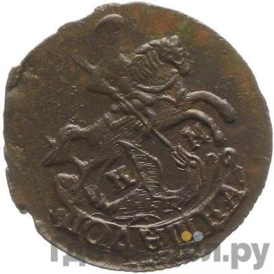 Реверс Полушка 1788 года КМ