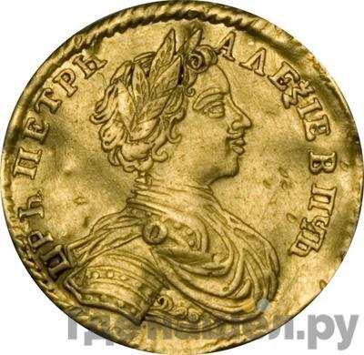 Аверс Червонец 1714 года
