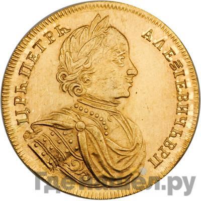 Аверс Двойной червонец 1714 года