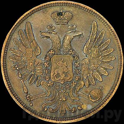 Реверс 5 копеек 1853 года ВМ