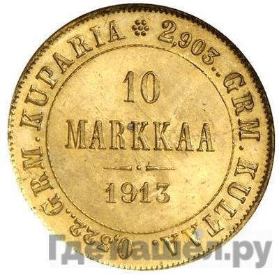 Аверс 10 марок 1913 года S Для Финляндии