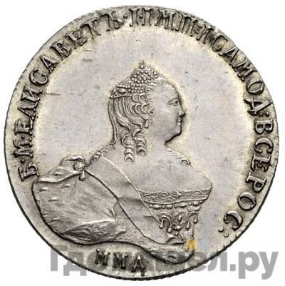 Аверс Полтина 1746 года ММД