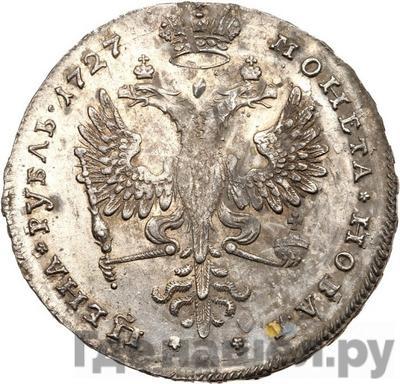 Реверс 1 рубль 1727 года  Московский тип, портрет вправо