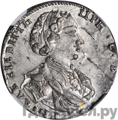 Аверс Тинф 1707 года IL-L Для Речи Посполитой