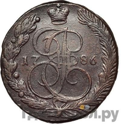 Аверс 5 копеек 1786 года ЕМ