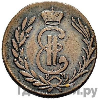 Аверс 1 копейка 1777 года КМ Сибирская монета