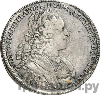 Аверс Полтина 1727 года СПБ Петербургский тип