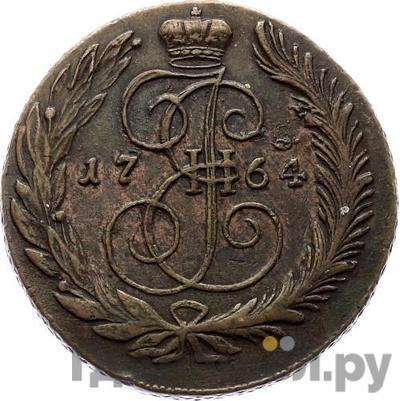 Аверс 5 копеек 1764 года СПМ   Бант меньше