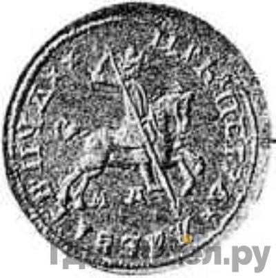 Реверс 1 копейка 1710 года МД Пробная с обозначением номинала