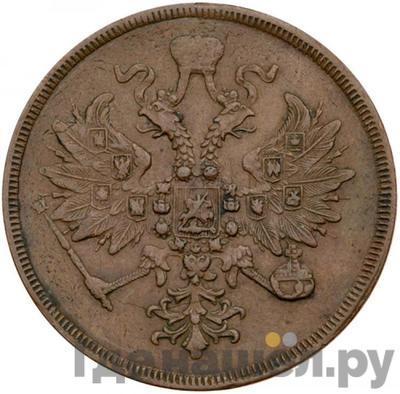3 копейки 1860 года ЕМ