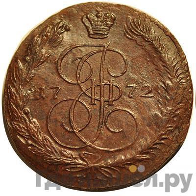Аверс 5 копеек 1772 года ЕМ