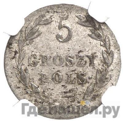 Реверс 5 грошей 1820 года IВ Для Польши