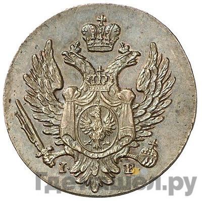 Реверс 1 грош 1820 года IВ Для Польши
