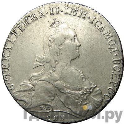 Аверс 1 рубль 1772 года СПБ ТИ ЯЧ