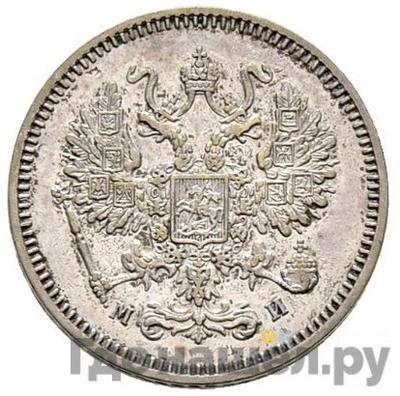 Реверс 10 копеек 1861 года СПБ МИ