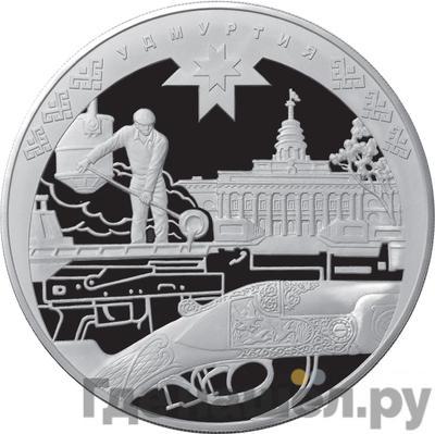 Аверс 100 рублей 2008 года ММД К 450-летию вхождения Удмуртии в состав России