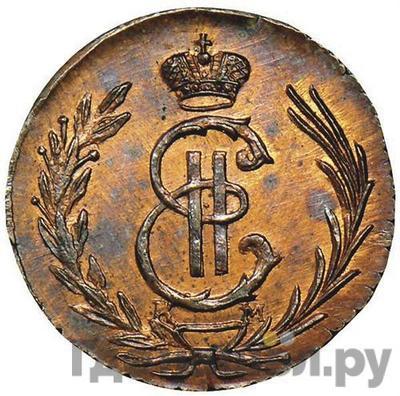 Аверс Полушка 1768 года КМ Сибирская монета