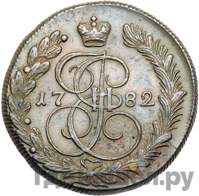 Аверс 5 копеек 1782 года КМ