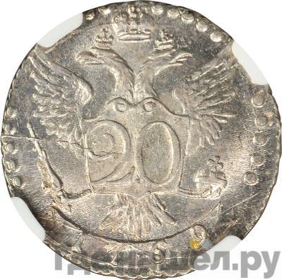 Реверс 20 копеек 1769 года СПБ