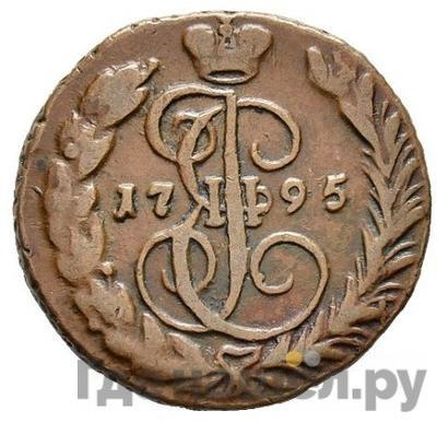 Аверс 1 копейка 1795 года    Корона над вензелем