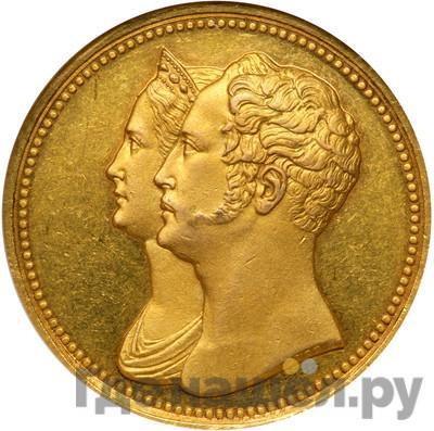 Реверс 10 рублей 1836 года СПБ В память 10-летия коронации