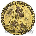 Аверс 10 рублей 1796 года СПБ