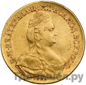 Аверс 10 рублей 1785 года СПБ